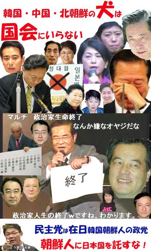 kimuchiinuminshuchon2009k1.jpg