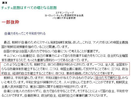 kitashisougakusha1.jpg