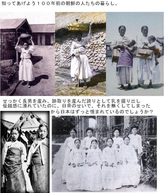 korea100chichidashichon1.jpg
