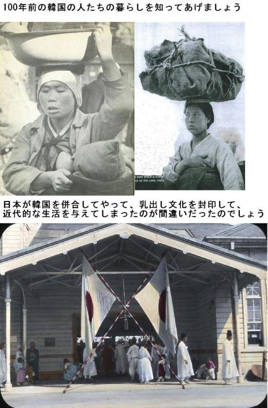 korea100shonhou100-1.jpg