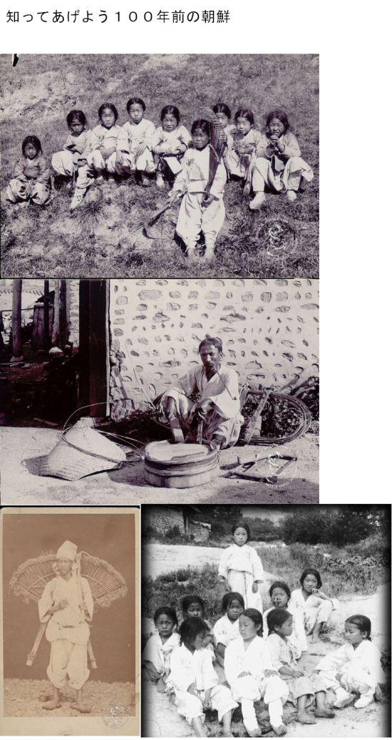 koreakurashi100-3.jpg