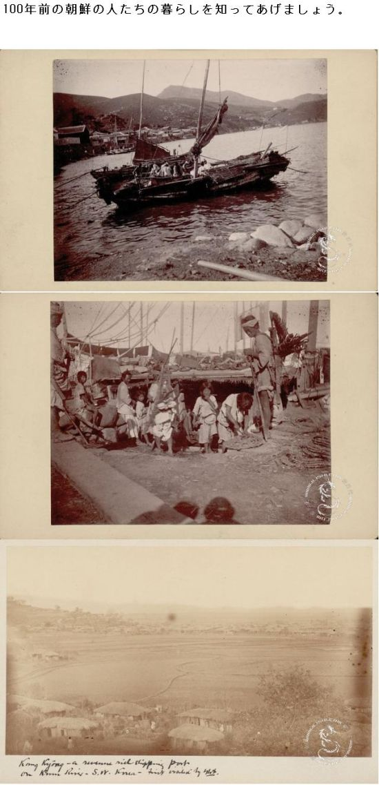 koreakurashi100-4.jpg