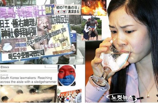 koreanbakankoku2.jpg