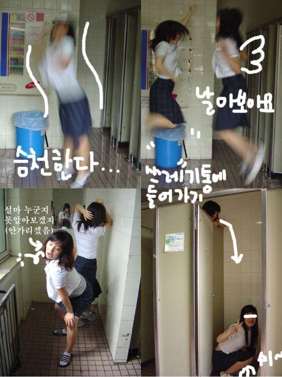 koreangaochengbaka1.jpg