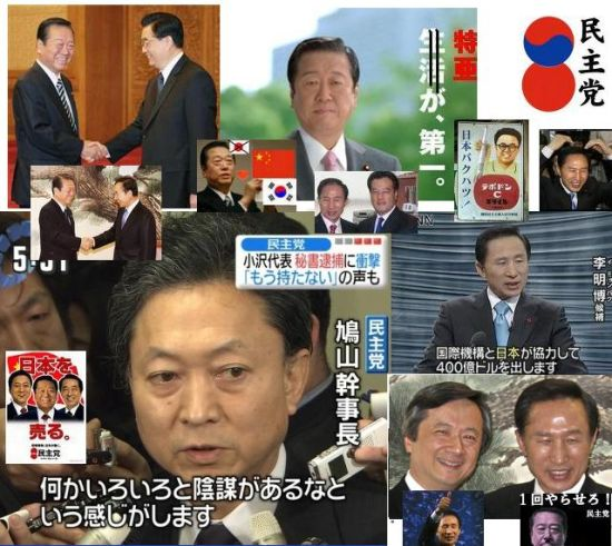 koreanminshutoubakadomo2.jpg