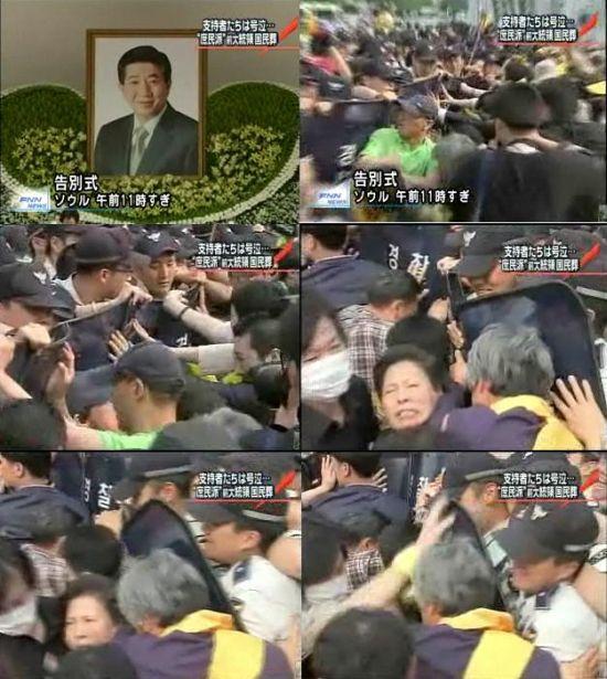 koreannsougi1.jpg