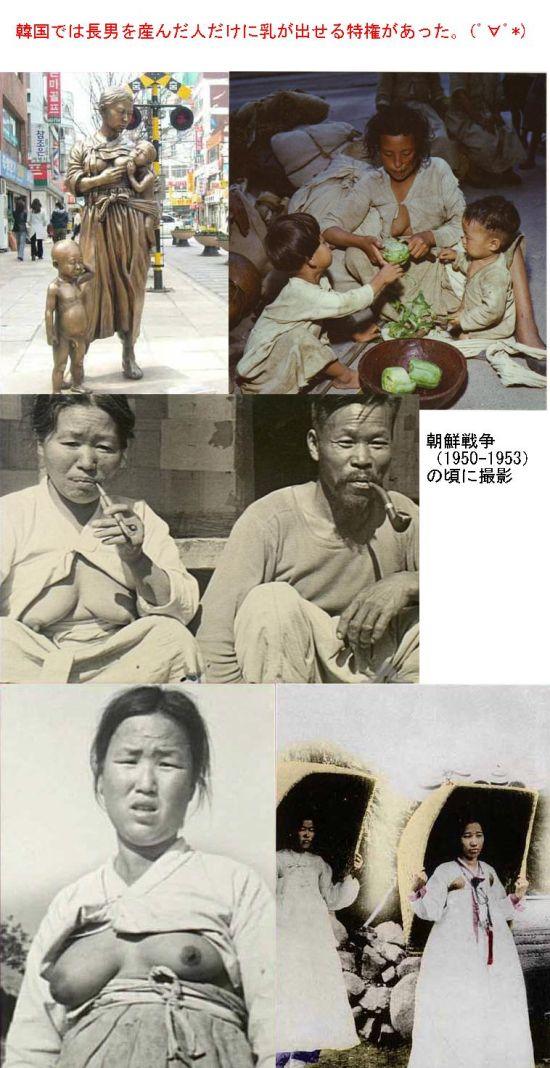 koreanonnachichimaludashi1.jpg