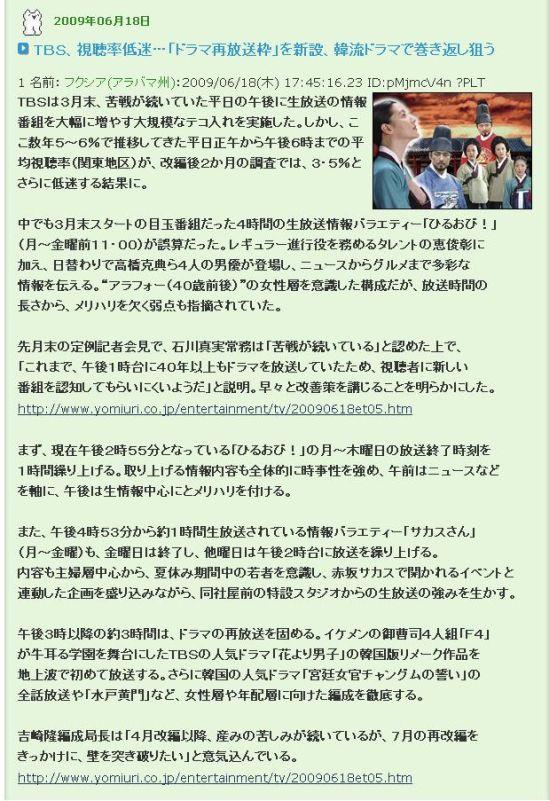 koreanstbshanliunetuzoudorama1.jpg