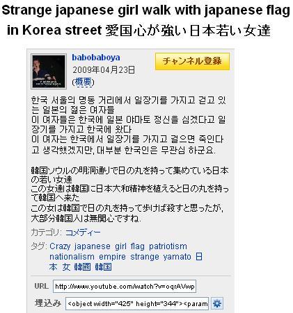 koreanyarasedarowww1.jpg