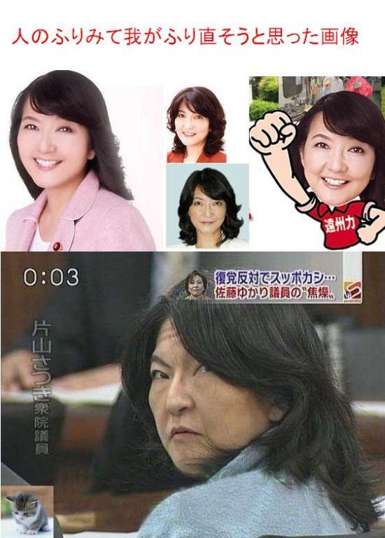 kowainakatayama1.jpg