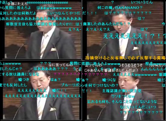 liarhatoyama1.jpg