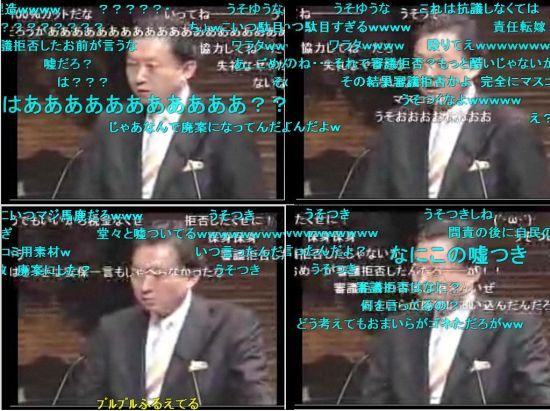 liarhatoyama2.jpg