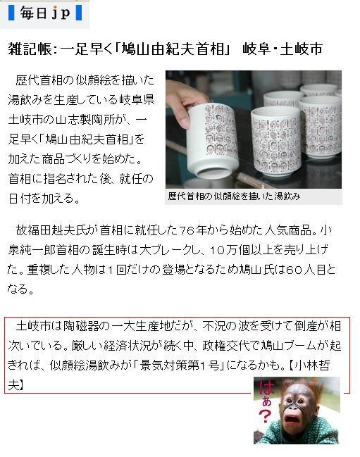 maboroshinnoyukimoyunomi1.jpg