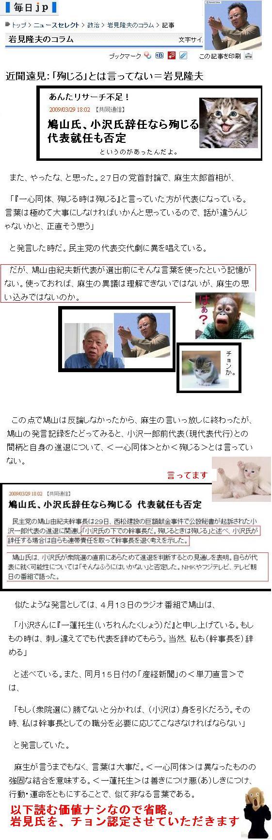 mainichikitaspyiwa1.jpg