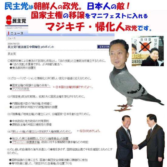majikichiminshu1.jpg