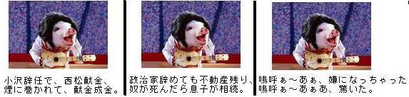 makishinjifubuta1.jpg