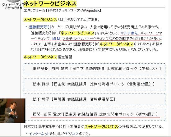 maruchiyamaoka1.jpg