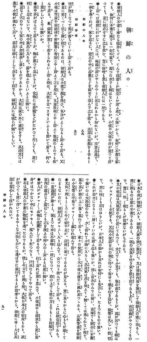 mchonkaosetu1.jpg