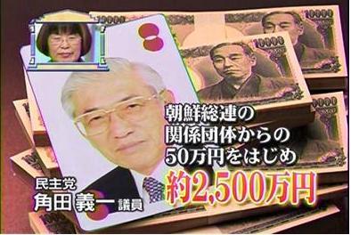 minkitachonkakuda2500.jpg