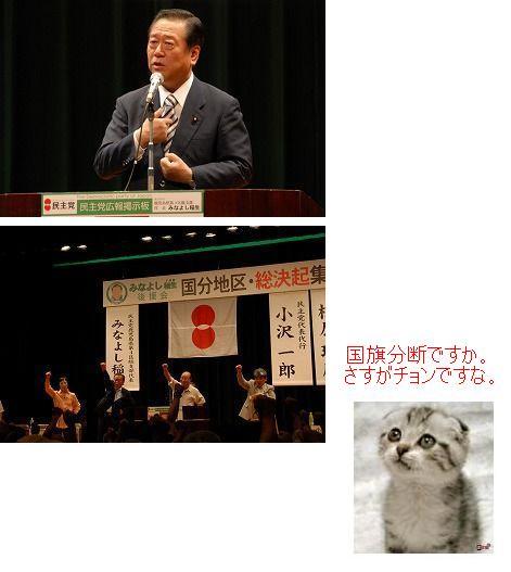 minkokuki1.jpg