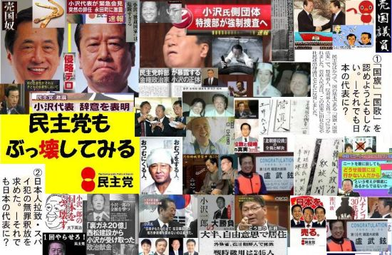 minshubukoware1.jpg