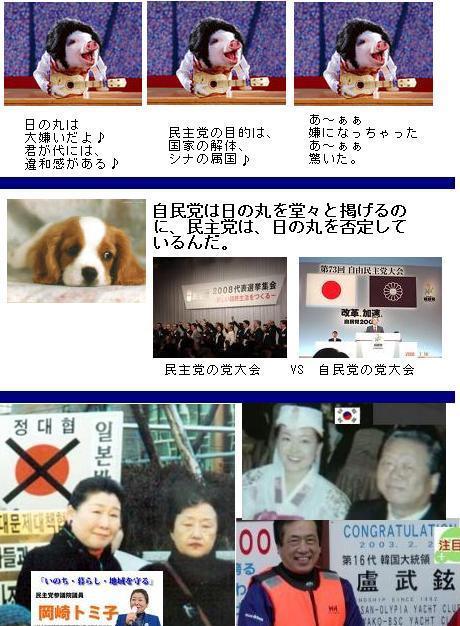 minshuhinomarubushi2.jpg