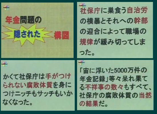 minshujichirou0.jpg