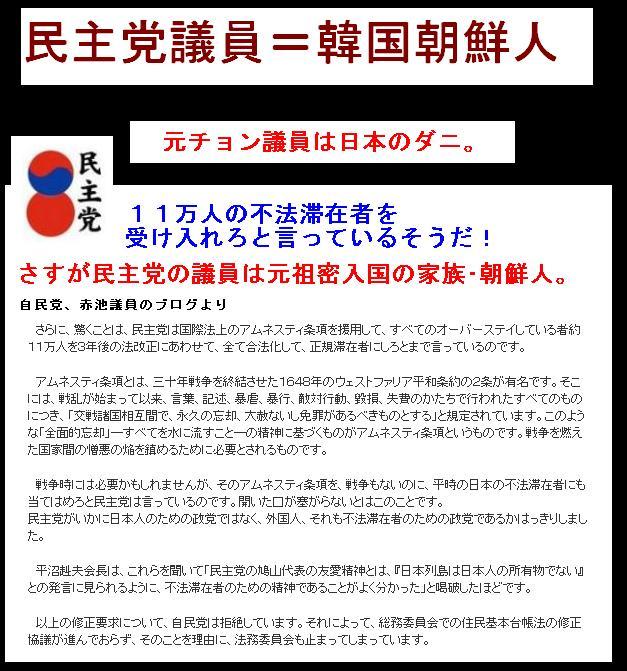 minshukusochongindarake2.jpg
