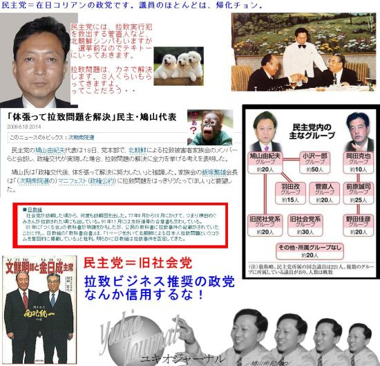 minshulachihatoyamausohatugen1.jpg