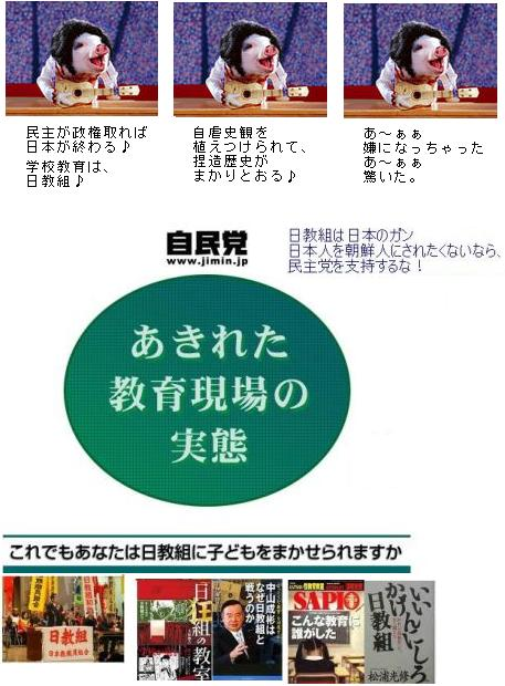 minshunikiyousobushi1.jpg