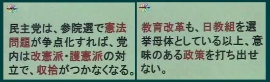 minshunonakidokoro1.jpg