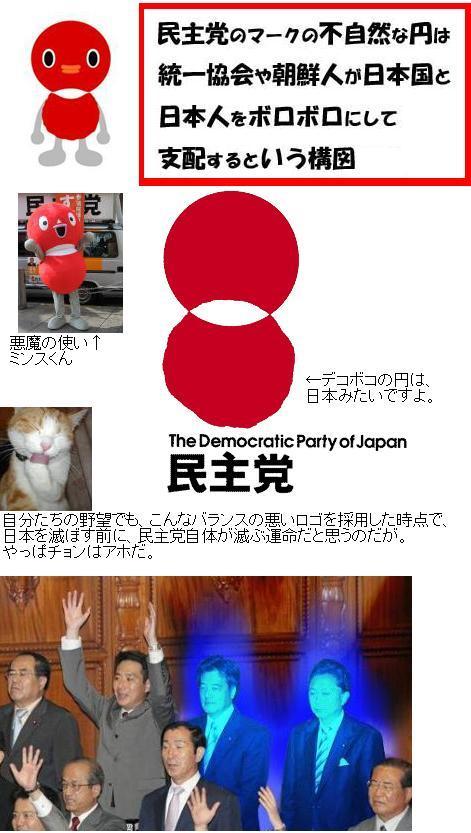 minshunorogoanjiahodaze206.jpg