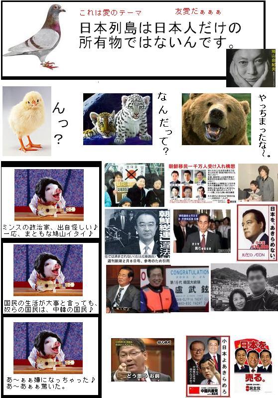 minshunotokuatachi11.jpg