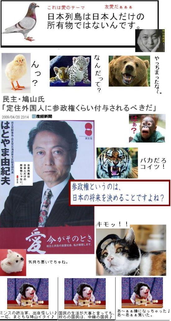 minshunotokuatachi12.jpg