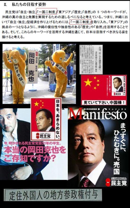 minshuokadamoyabai1.jpg