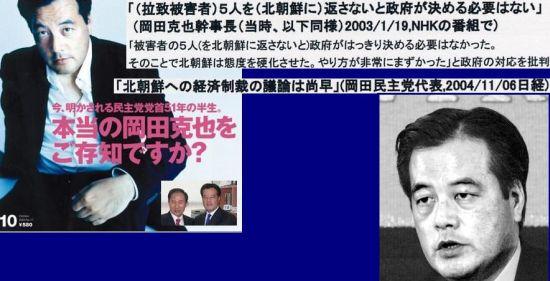 minshuokadanohatugen1.jpg