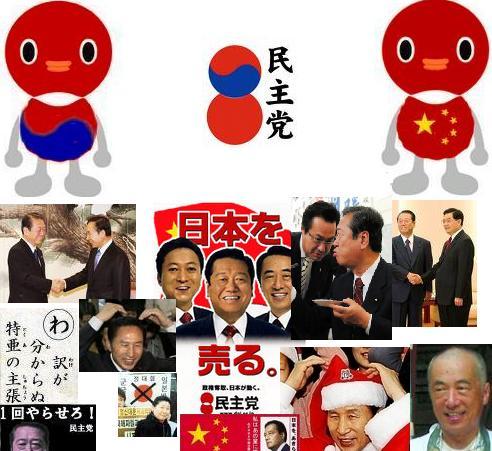 minshutounorogo1.jpg