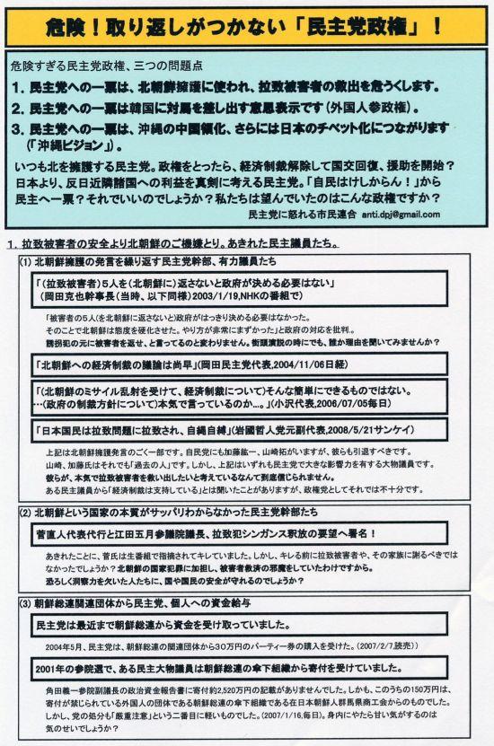 minshuyabaizo10.jpg