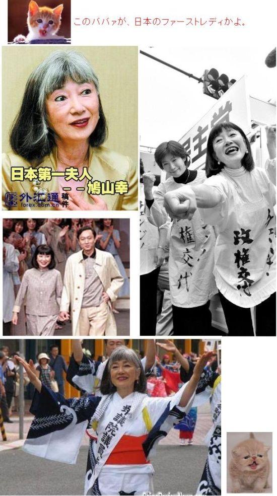 miyukibabaa2009shuriyou1.jpg