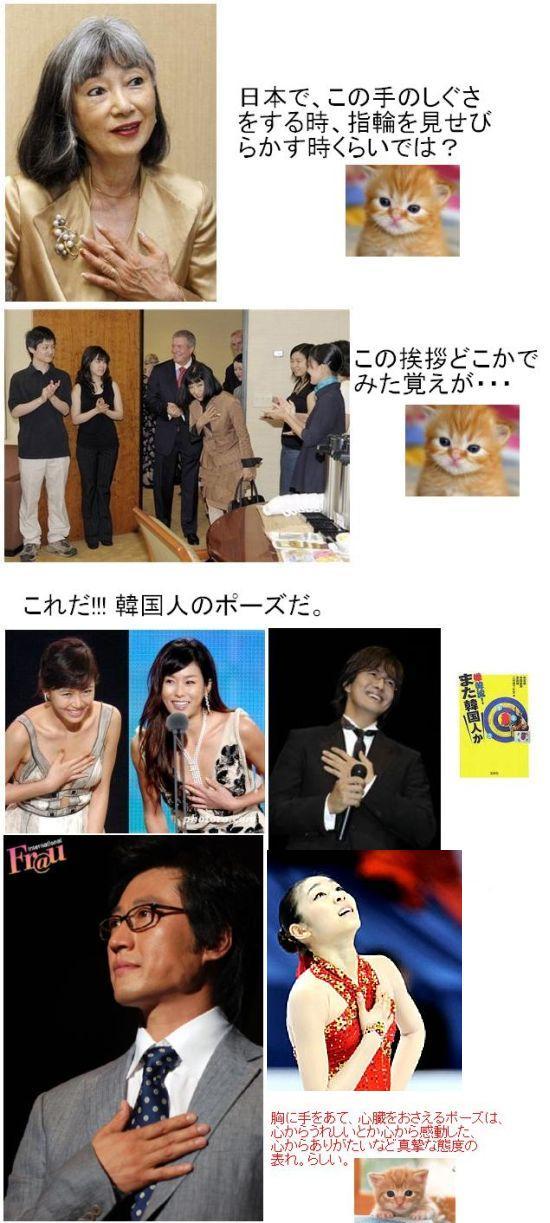 miyukichonka1.jpg