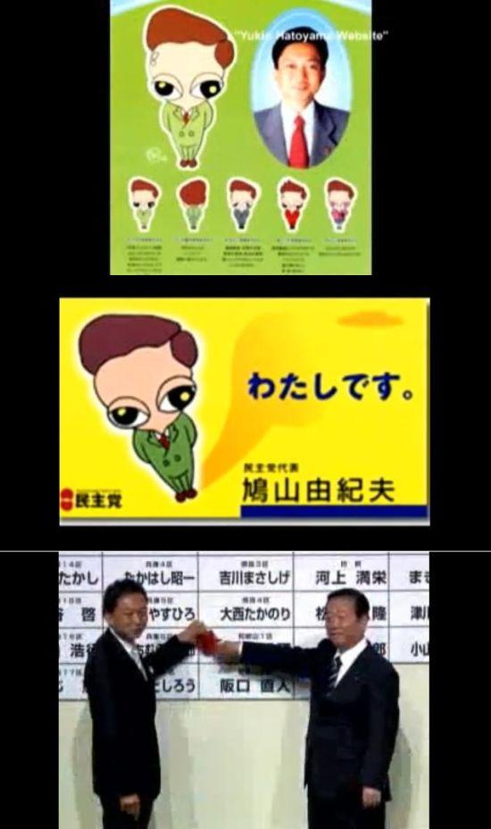 miyukihatoyamaisalieans2009093.jpg