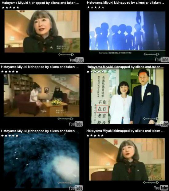 miyukihatoyamaisalieans2009094.jpg