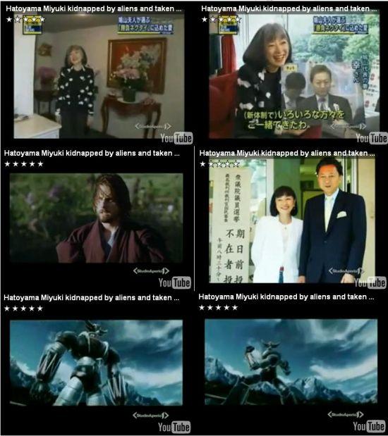 miyukihatoyamaisalieans2009096.jpg