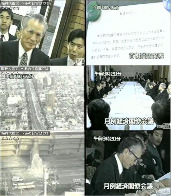 murayamabakachonsorishakaitou1.jpg