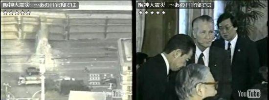 murayamabakachonsorishakaitou4.jpg