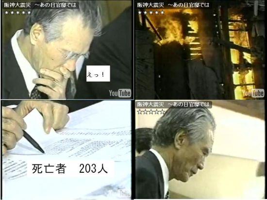 murayamabakachonsorishakaitou5.jpg