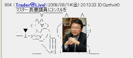 nagatumakousaku2JPG.jpg