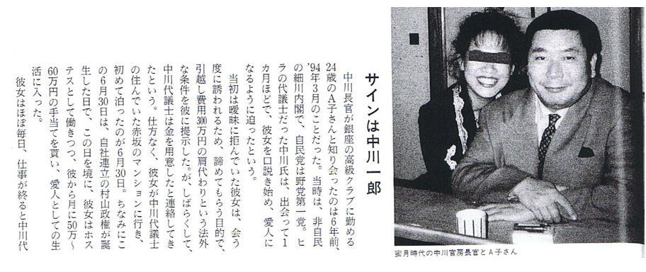 nakagawalove1.jpg