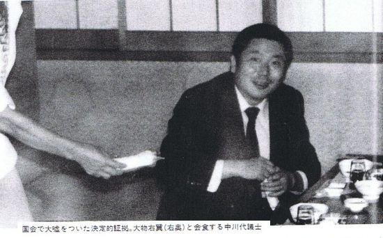 nakagawalove2.jpg
