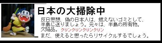 narisumashigomiyaro1.jpg